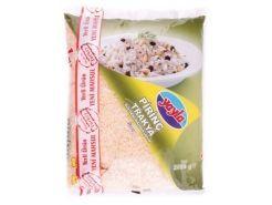 Yayla Baldo Pirinç Trakya 2 Kg