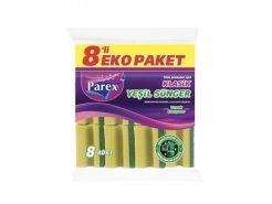 Parex Klasik Yeşil Oluklu Sünger 8′...
