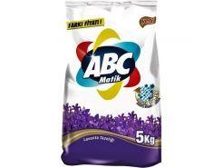 ABC Matik Lavanta Tazeliği 4,5 Kg