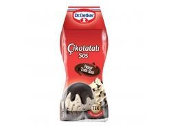 Dr. Oetker Hazır Çikolatalı Sos 50 Gr